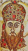 Andronikos IV Palaiologos.jpg
