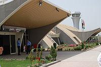 Sulaimaniyah International Airport