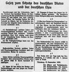 Première page de la publication de la loi sur la protection du sang et de l'honneur allemand au Reichsgesetzblatt.