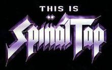 Spinal Tap logo.jpg