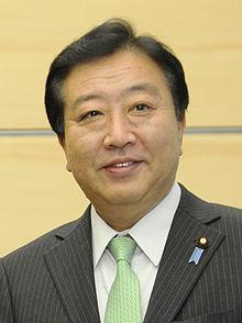 Yoshihiko Noda-3.jpg