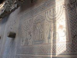 Musaic of ancient Hamat Tiberias Synagogue