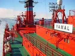 Brise-glace nucléaire russe Yamal.
