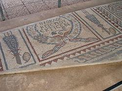Ancient mosaic of Tiberian Synagogue