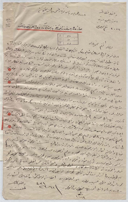 Manuscrit en alphabet arabe, tamponné et marqué à l'encre rouge.