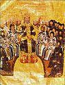 John VI Kantakouzenos.jpg